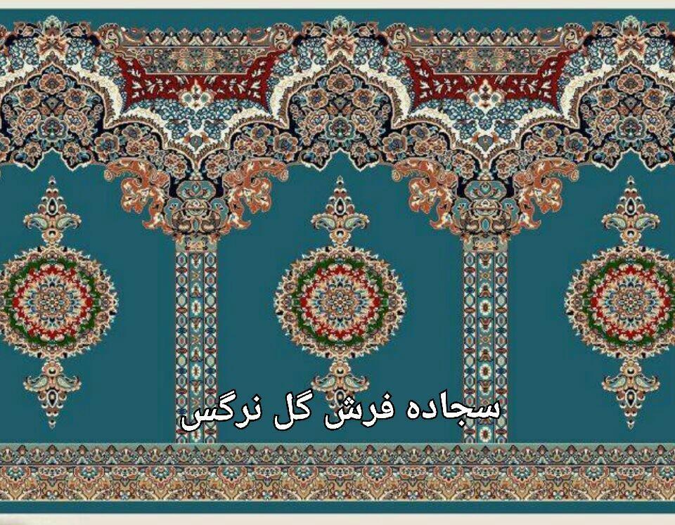 قیمت فرش سجاده ای مسجد ،شرکت فرش گل نرگس کاشان