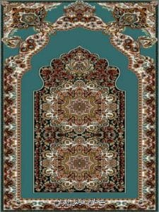 طرح تعویض فرش کهنه با فرش سجاده ای نو