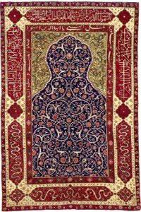 تاریخچه فرش سجاده ای ، تاریخچه فرش مسجدی ، تاریخچه فرش محرابی