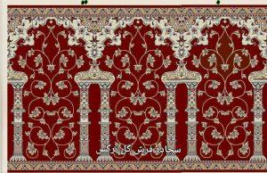 بهترین سجاده فرش ، بهترین فرش سجاده ای ، بهترین فرش مسجدی