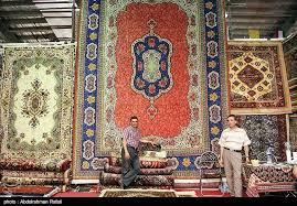 صادرات فرش ایرانی