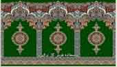 فرش برای مسجد در انواع طرحها و رنگهای متفاوت
