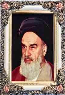 تابلو فرش امام خمینی ، شرکت فرش گل نرگس کاشان